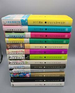 OYASUMI PUNPUN Good Night Vol.1-13 Complete set Comics Manga