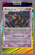 🌈Noctunoir - DP07:Tempête - 17/100- Carte Pokemon Neuve Française