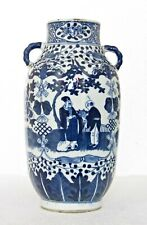 """ANTIQUE CHINESE BLUE & WHITE FIGURAL VASE, BIRDS & FLOWERS, 19th C, 8 1/4"""" HIGH"""