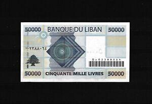 Lebanon  VERY RARE 50000 livres 2004  replacement UNC &0121