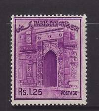 1963 Pakistan 1.25 Rupees Mounted Mint SG204