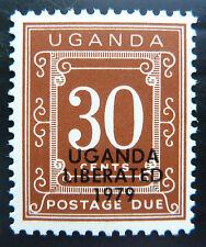 Uganda 1970 30c RARA AFFRANCATURA dovuto senza trattini VETRATO D10 prezzo di vendita BN1098