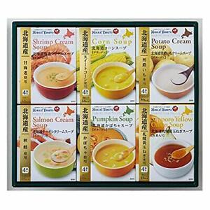 Hokkaido Soup Gift Set 6 Different Kinds 4 Servings per Piece