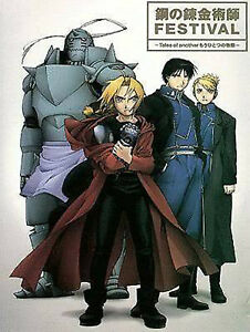 DVD - MUSICALE CONCERTO FULL METAL ALCHEMIST TALES OF ANOTHER - 2 DVD NUOVO NTSC