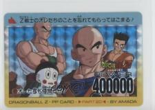 1994 1994-Present Amada Pull Pack (PP) Collection Base 379 Dragonball Z Card 9l4