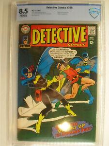 Detective #369, Batman, Batgirl, CBCS, Very Fine+, 8.5, Off-White Pages