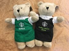 Starbucks Korea Bearista Green Black Apron Stuffed Bear Set
