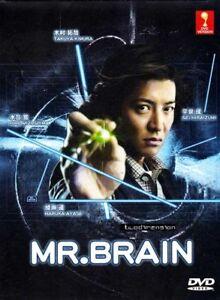 JAPANESE DRAMA~Mr.Brain(1-8End)English subtitle&All region