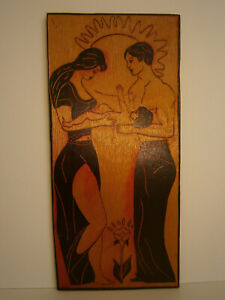 Newborn Baby Mother Father Vtg Painting Carved Wood Picture Flower of Life Sun
