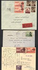 EGYPT 1954 THREE POST K FAROUK COVERS WITH BARS TWO COVERS & POST CARD