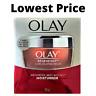 Olay Regenerist Micro-Sculpting Cream Anti Aging Moisturizer 1.7 oz - New
