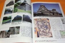 Japanese Castle : Treasure of Japan Guide book #0623