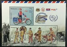 MALAYSIA 2012 POSTMAN UNIFORM MINIATURE SHEET MNH OG
