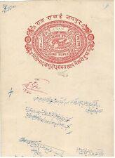 INDIA-JAIPUR STATE FULL REVENUE SHEET