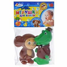 Set of 2 toys for bath Cheburashka and Crocodile Gena - new