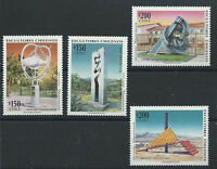 Chili N°1367/70** (MNH) 1996 - Œuvres d'art Chiliennes