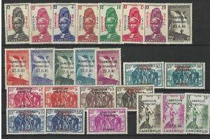 French Cameroun 1940 Cameroun Francais overprints x 25 MNH