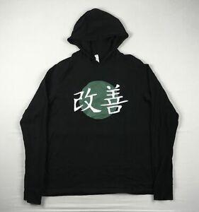 New York Jets Bella + Canvas Sweatshirt Men's Black Cotton Used 2XL