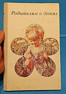 To parents about children. Russian book of the USSR 1978