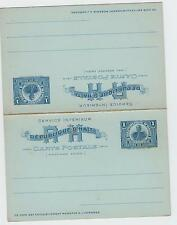 Mint Haiti PS Dual Reply Postal Stationery Post Card 1 centime