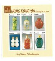 Guyana - 1994 - Hong Kong Snuff Boxes - Sheet of Six - MNH(Scott#2767)
