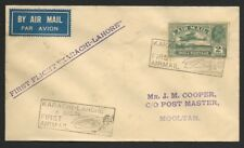 (ny) India 1934 Karachi Lahore First Flight cover upto Mooltan