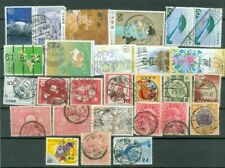 Japan Commemorative Group of 25 with Nice Cancel Lot#7536