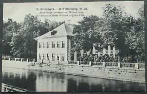 Russia 1905 Postcard, St. Petersburg, Peter the Great house