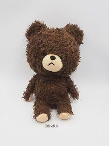 "Bear's school Jackie B0208 Railway Sekiguchi Bandai Plush 7"" Toy Doll Japan"