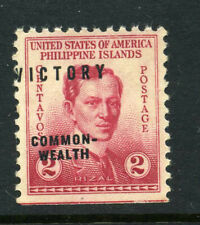 US Possessions Philippines Scott 485 2c Victory 1945 Issue MNG Variety 1B28 8