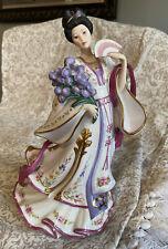Danbury Mint The Iris Princess by Lena Liu Fine Porcelain w/Gold Beautiful