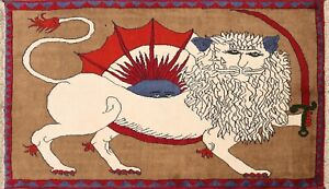 3'x5' Animal Pictorial Gabbeh Hand-knotted Area Rug Tribal Oriental Foyer Carpet