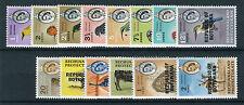 Botswana 1966 serie soprastampati mnh