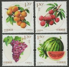 CHINA 2016-18 FRUIT STAMP ISSUE  set of 4 stamps, Mint, NH
