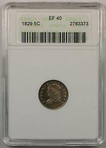 1829 Half Dime Silver Coin ANACS EF 40