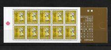 L2806 CHINA Hong Kong BOOKLET $25