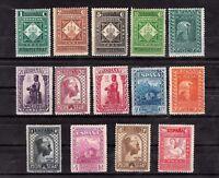 SERIE MONASTERIO DE MONTSERRAT * 635/649 AÑO 1931 (ref 101)
