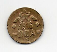 D.O.A.TANGANYIKA 1916 EMERGENCY TABORA  TWENTY HELLER BRASS COIN TYPE B-B DOA119