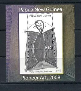 Papua New Guinea #1318  (2008 Akis Art souvenir sheet) VFMNH CV $7.25
