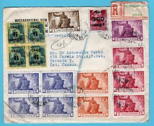 HUNGARY R cover 1948 Budapest to Canada