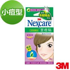 3M Acne Dressing Pimple Stickers Tea Tree Oil Treatment Patch COMBO 36pcs