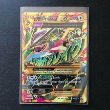 M Rayquaza EX 98/98 | Ancient Origins Set | Near Mint Condition