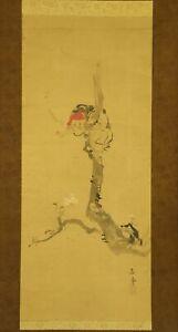 "JAPANESE HANGING SCROLL ART Painting Figure""Hanasaka Jisan"" Yosai  #E5819"