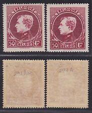 Belgium 1941 Stamp MONTENEZ Cob#291C (x2) Unused MNH Luxe - Cat Val 70 €...A4935
