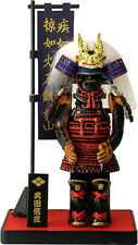 Authentic Samurai Figure/Figurine: Armor Series-B#05 Takeda Shingen