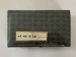 Chinese Calligraphy Set New and unopened