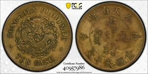 China 1904 Fengtien 10 cash Y-89 CL-FT.32 PCGS XF45