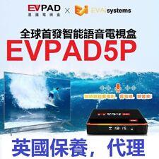 More details for evpad 5p 2020新 ai voice 4gb/32gb hk cn box 中港台電視盒 tvpad htv uk保養 uk shipping