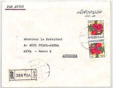 CA367 1980 Lebanon GREEK-CATHOLIC CHURCH Airmail Cover MISSIONARY VEHICLES PTS