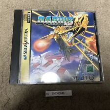 (Ship free) Sega Saturn DARIUS GAIDEN with spine * ss